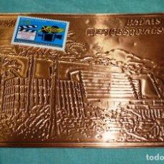 Postales: POSTAL CON LAMINA DE COBRE REPUJADO.PALACIO DE FESTIVALES - CANNES - FRANCIA,. Lote 178246202