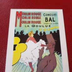 Postales: POSTAL DE FRANCIA MOULIN ROUGE SIN CIRCULAR. Lote 178274015