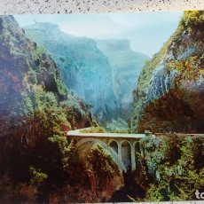 Postales: POSTAL DE TAMAÑO GRANDE. Lote 178586856