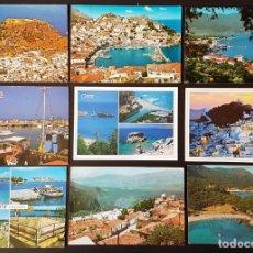Postales: GRECIA LOTE DE 9 POSTALES CIRCULADAS. Lote 178619338