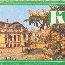 Postales: KIEV - UCRANIA - 21 POSTALES PANORÁMICAS MARAVILLOSAS. Lote 178723423