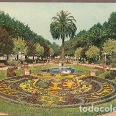 Postales: PORTUGAL & CIRCULADO, COIMBRA, PARQUE DE LA CIUDAD A GRANDOLA 1966 (210). Lote 180137320