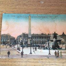Postales: ANTIGUA POSTAL DE FRANCIA. Lote 180393152