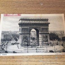 Postales: ANTIGUA POSTAL DE FRANCIA. Lote 180393220