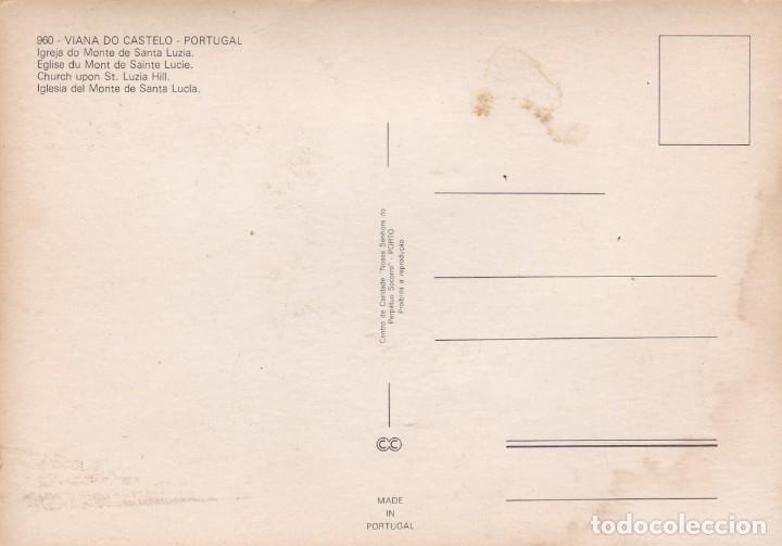 Postales: POSTAL IGLESIA DEL MONTE DE SANTA LUCIA. VIANA DO CASTELO (PORTUGAL) - Foto 2 - 180512596