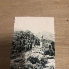 Postales: LOURDES. Lote 182379920