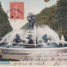 Postales: FRANCIA PARIS FUENTE CARPEAUX POSTAL NO CIRCULADA . Lote 182592473