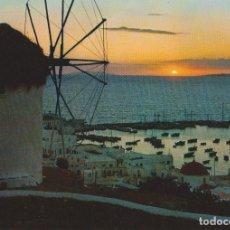 Postales: GRECIA, MYKONOS, PUESTA DE SOL - POSTALCOLOR 180 - S/C. Lote 182908641