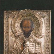 Postales: ICONO COPTO SIGLO XIX - SAN NICOLAS, RUSIA - ICÔNES - S/C. Lote 182912130
