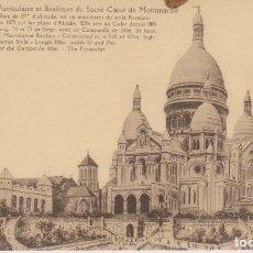 Postales: FRANCIA PARIS SACRE COEUR POSTAL NO CIRCULADA . Lote 182954790