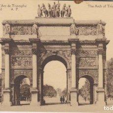 Postales: FRANCIA PARIS ARCO DE TRIUNFO DEL CARRUSEL POSTAL NO CIRCULADA . Lote 182955298