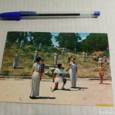 Postales: GRECIA OLIMPIADAS. Lote 183526060