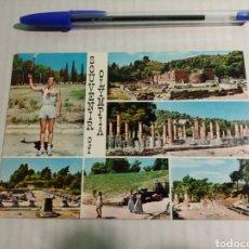 Postales: GRECIA OLIMPIADAS. Lote 183526103