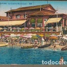 Postales: FRANCIA & CIRCULADO, JUAN LES PINS, CASINO MUNICIPAL Y PLAYA,, DUBLÍN IRLANDA 1924 (195). Lote 183610508