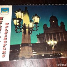 Postales: Nº 33650 POSTAL FINLANDIA HELSINKI HELSINGFORS. Lote 184339372