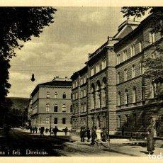 Cartoline: SARAJEVO BOSNIA Y HERZEGOVINA BOSNIEN UND HERZEGOWINA. Lote 184820178