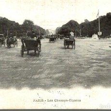 Postales: PARIS. FRANCIA FRANCE FRANKREICH. Lote 185940455