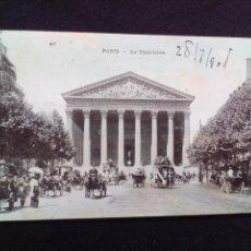 Postales: POSTAL ANTIGUA PARÍS LA MADELEINE. Lote 186143467