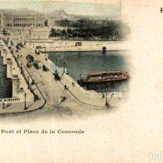 Postales: PARIS FRANCIA FRANCE FRANKREICH. Lote 186184111