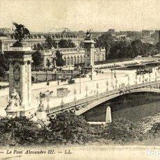 Postales: PARIS FRANCIA FRANCE FRANKREICH. Lote 186185682