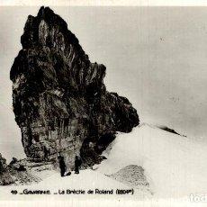 Postales: GAVARNIE FRANCIA FRANCE FRANKREICH. Lote 186200335