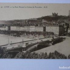Postales: POSTAL LYON FRANCIA 1940. Lote 187509230