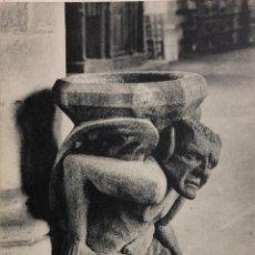 Postales: TARJETA POSTAL DE FRANCIA-DINAN-BENITIER DDE L'EGLISE SAINT-MALO.. Lote 188621341