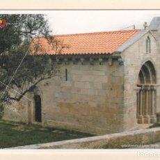 Postales: POSTAL IGREJA ROMANICA DE S. GENS. BOELHE. PENAFIEL (PORTUGAL). Lote 254629915