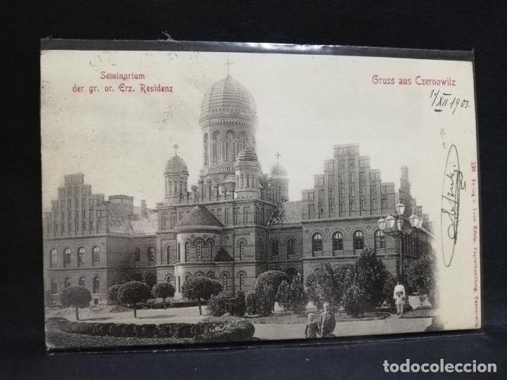 TARJETA POSTAL DE GRUSS AUS CZERNOWITZ. UCRANIA. (Postales - Postales Extranjero - Europa)