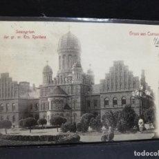 Postales: TARJETA POSTAL DE GRUSS AUS CZERNOWITZ. UCRANIA.. Lote 189546055
