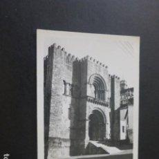 Postales: COIMBRA PORTUGAL SÉ VELHA. Lote 190352846