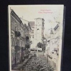 Postales: TARJETA POSTAL DE GRUSS AUS PRZEMYSL. POLONIA.. Lote 190430013