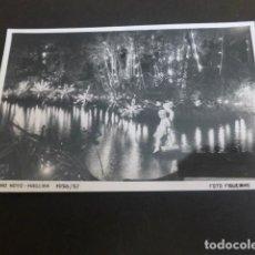 Postales: MADEIRA PORTUGAL AÑO NUEVO 1956 1957 POSTAL. Lote 190504566