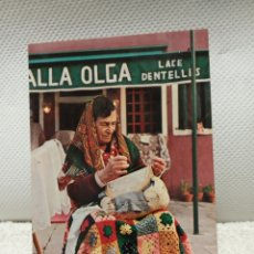 Postales: BURANO. Lote 190562313