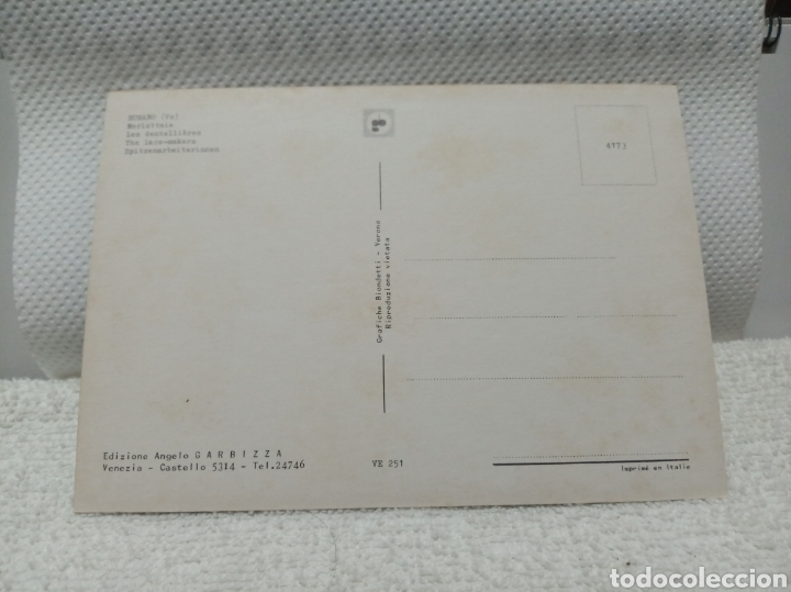 Postales: Burano - Foto 2 - 190562752