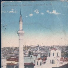 Postales: POSTAL GRECIA - VUE GENERALE DE SALONIQUE - MOUSQUE DU ST. Lote 190706766