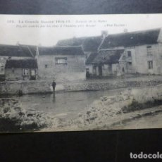 Postales: PRIMERA GUERRA MUNDIAL BATALLA DEL MARNE. Lote 191030441