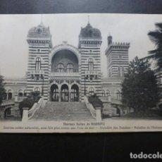 Postales: BIARRITZ FRANCIA TERMAS . Lote 191030797
