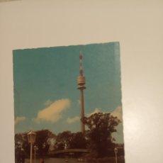 Postales: VIENA. Lote 191224822