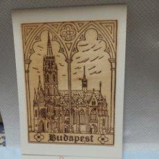 Postales: BUDAPEST. Lote 191304503