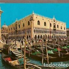Postales: ITALIA & CIRCULADO, VENECIA, EL PALACIO DUCAL, VERSALLES FRANCIA 1977 (101). Lote 191350480