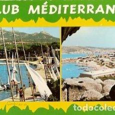 Postales: ITALIA & CIRCULADO, CLUB MÉDITERRANÉE, ARCHIPIÉLAGO LA MADDALENA, BONDY FRANCIA 1975 (67). Lote 191351426