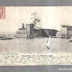 Postales: TARJETA POSTAL. FRANCIA. MARSEILLE. LE FONT ST JEAN. 37. E.LACOUR. Lote 191444932