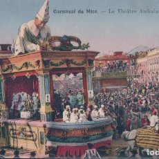 Postales: POSTAL CARNAVAL DE NICE - LE THEATRE AMBULANT - GRAND CHAR. Lote 191710750