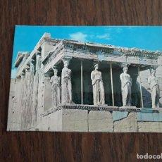 Postales: POSTAL DE ATENAS, GRECIA.. Lote 191934781