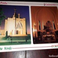 Postales: Nº 35094 POSTAL PORTUGAL PENHA GUIMARAES COSTA VERDE. Lote 191938710
