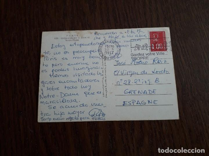 Postales: postal de Paris, Francia. - Foto 2 - 192012761