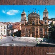 Postales: POSTAL DE FRASCATI, ITALIA.. Lote 192286852