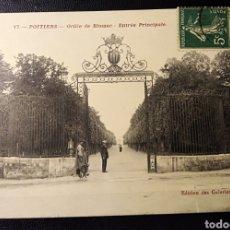 Postales: FRANCIA, FRANCE, POITIERS, GRILLE DE BLOSSAC. Lote 192966265