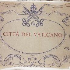 Postales: POSTALES VATICANO AÑO 1575. Lote 194222697